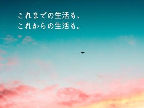 f:id:toutsuki:20210228165259j:plain