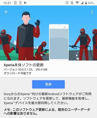 f:id:toutsuki:20210306193429j:plain