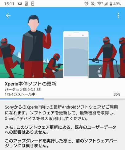 f:id:toutsuki:20210306193503j:plain
