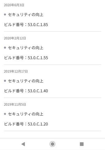 f:id:toutsuki:20210306193551j:plain