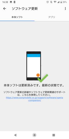 f:id:toutsuki:20210306193629p:plain