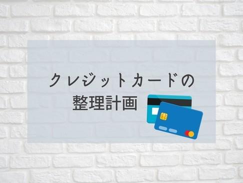 f:id:toutsuki:20210315183330j:plain