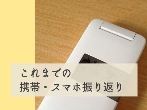 f:id:toutsuki:20210329201811j:plain