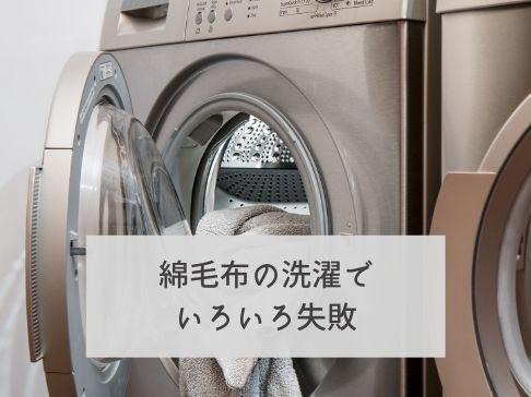 f:id:toutsuki:20210405201937j:plain