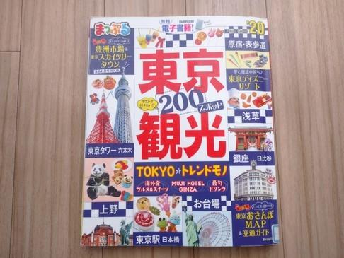 f:id:toutsuki:20210417183501j:plain