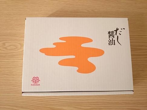 f:id:toutsuki:20210426193607j:plain