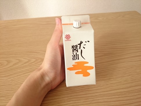 f:id:toutsuki:20210426193625j:plain