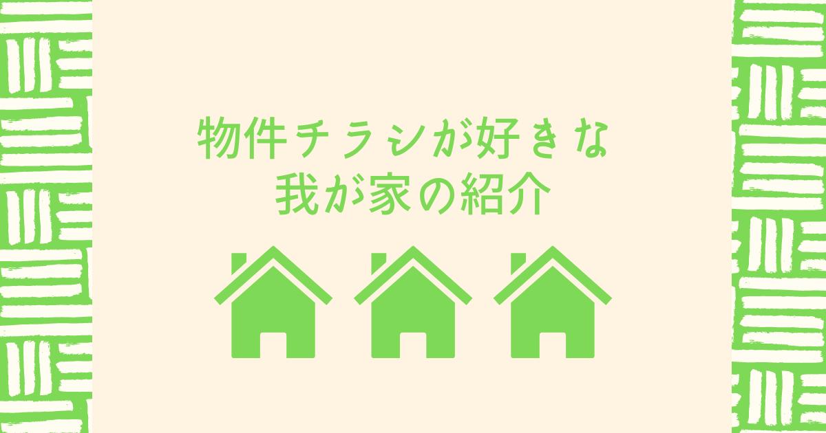 f:id:toutsuki:20210429103001p:plain