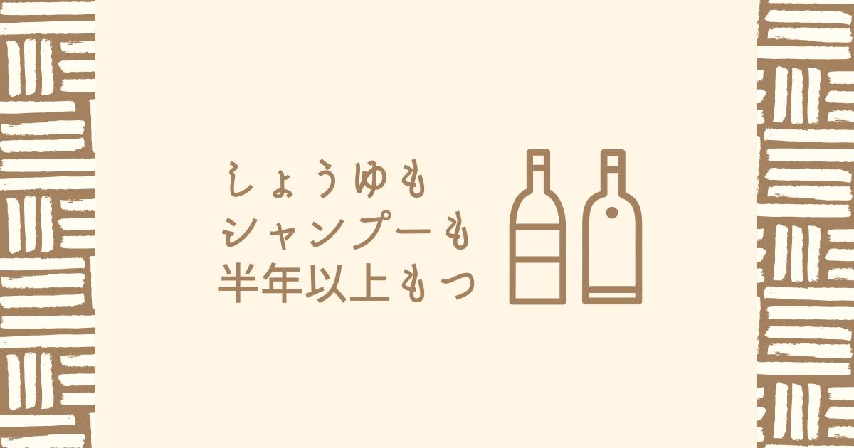 f:id:toutsuki:20210429112227p:plain