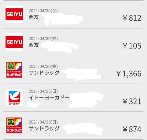 f:id:toutsuki:20210508202652j:plain