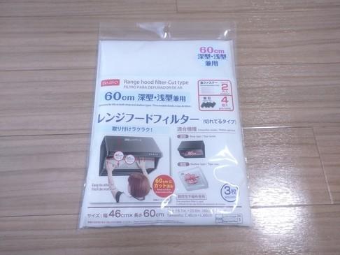 f:id:toutsuki:20210609195501j:plain