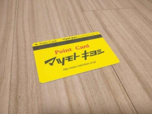 f:id:toutsuki:20210609201423j:plain