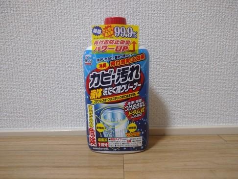 f:id:toutsuki:20210815221035j:plain
