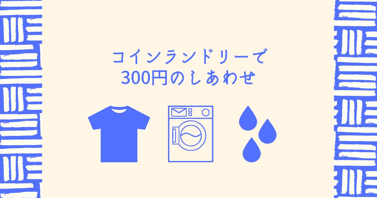 f:id:toutsuki:20210904175954p:plain