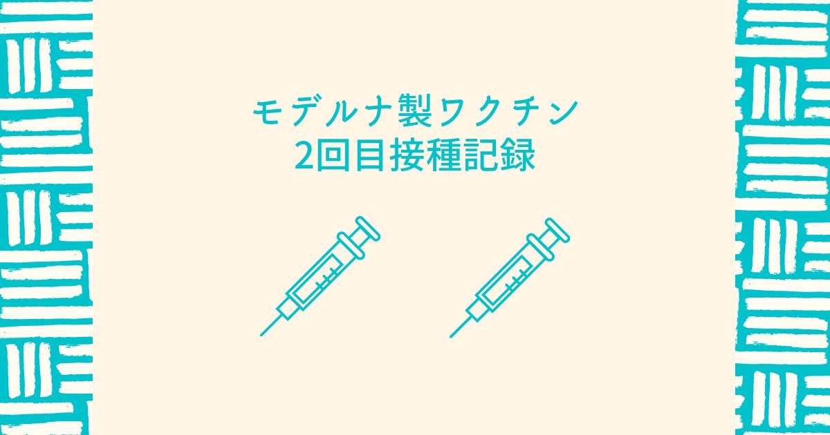 f:id:toutsuki:20210920190207p:plain