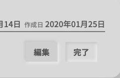 f:id:touyou1121:20200126101820p:plain