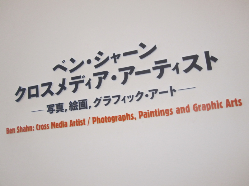 f:id:towakamakura:20120129170304j:image:w360