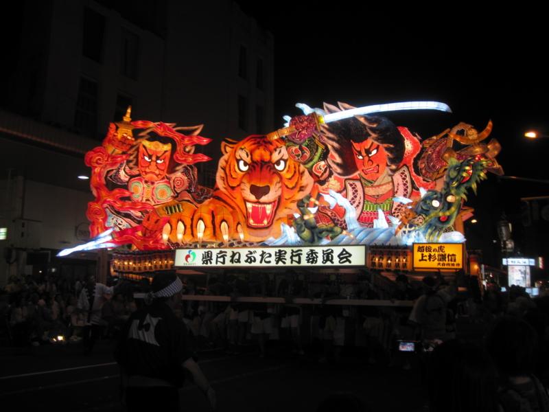 f:id:towakamakura:20120805201049j:image:w360