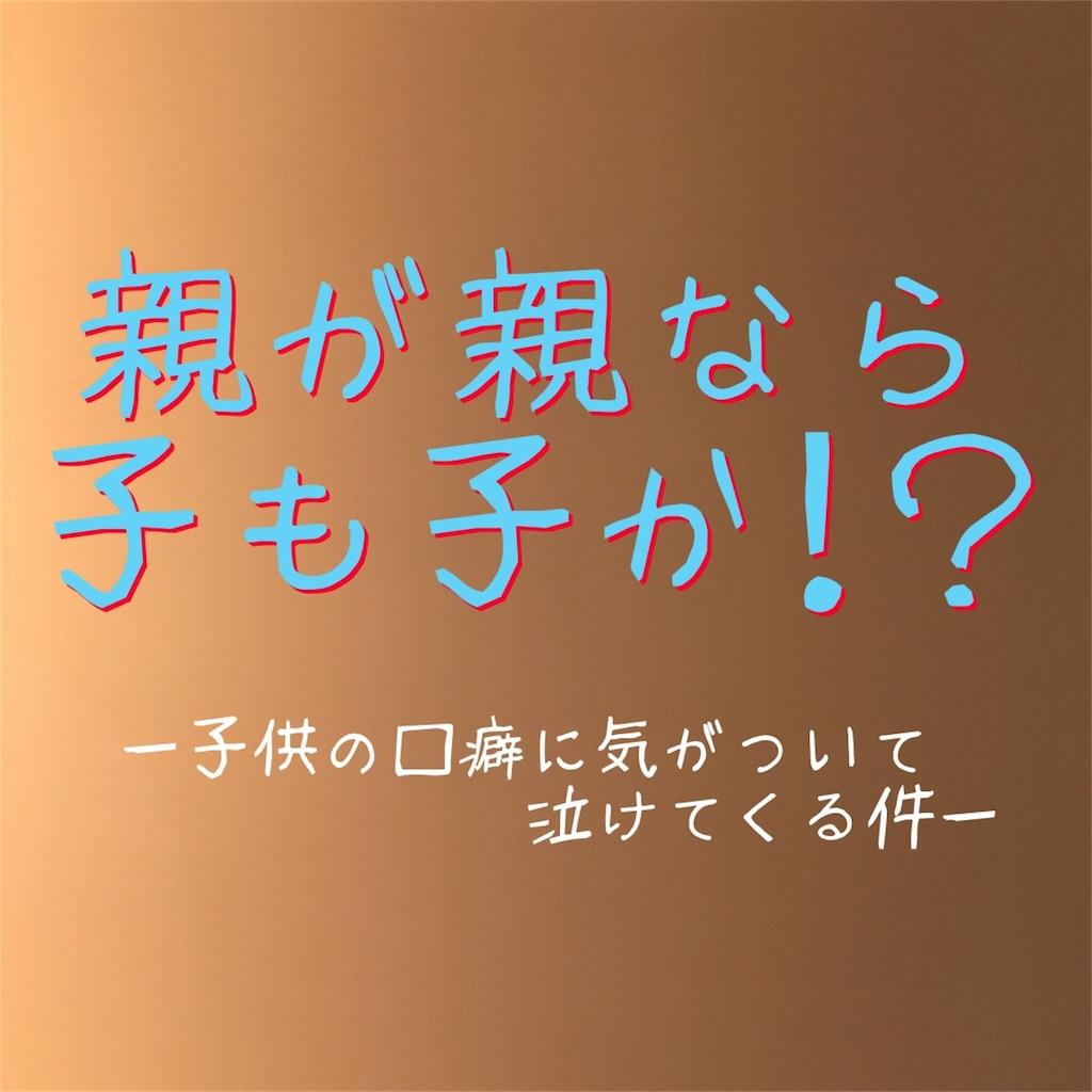 f:id:towaninagarerunagarebosi:20161026220259j:image