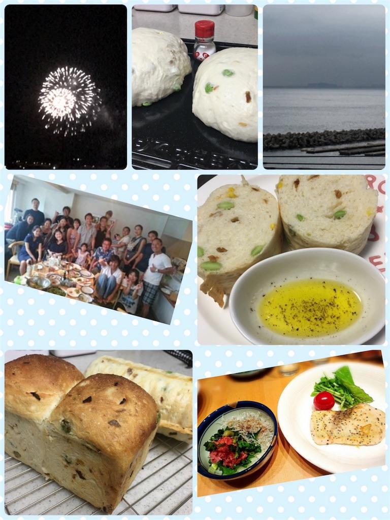 f:id:towanitomoni:20160828074656j:image