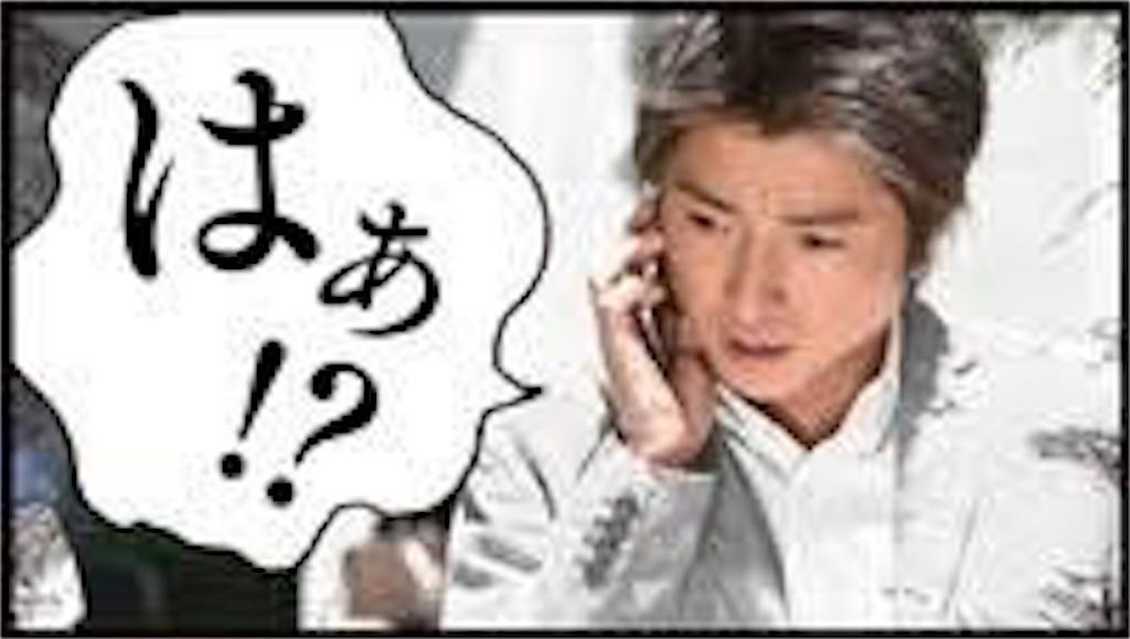 f:id:towanitomoni:20160912065949j:image