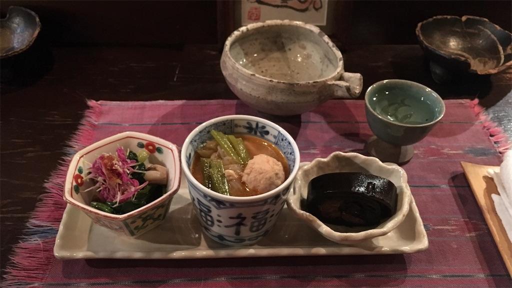 f:id:towanitomoni:20161117001930j:image
