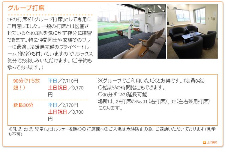f:id:towanitomoni:20161120161544p:plain
