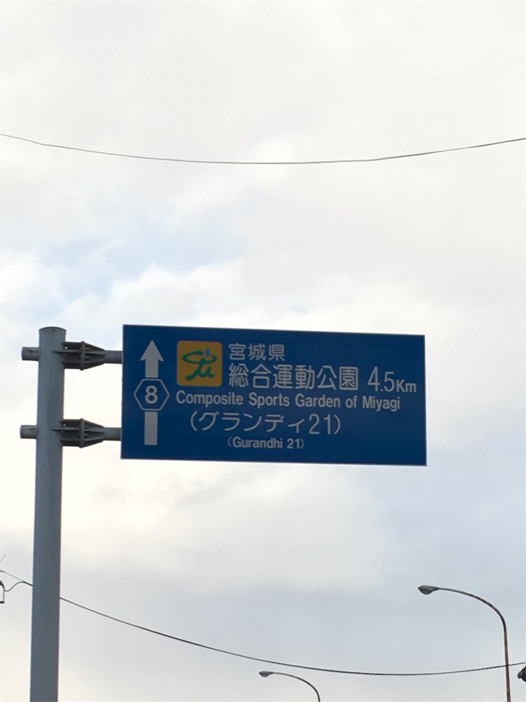 f:id:towanitomoni:20161123161944j:image
