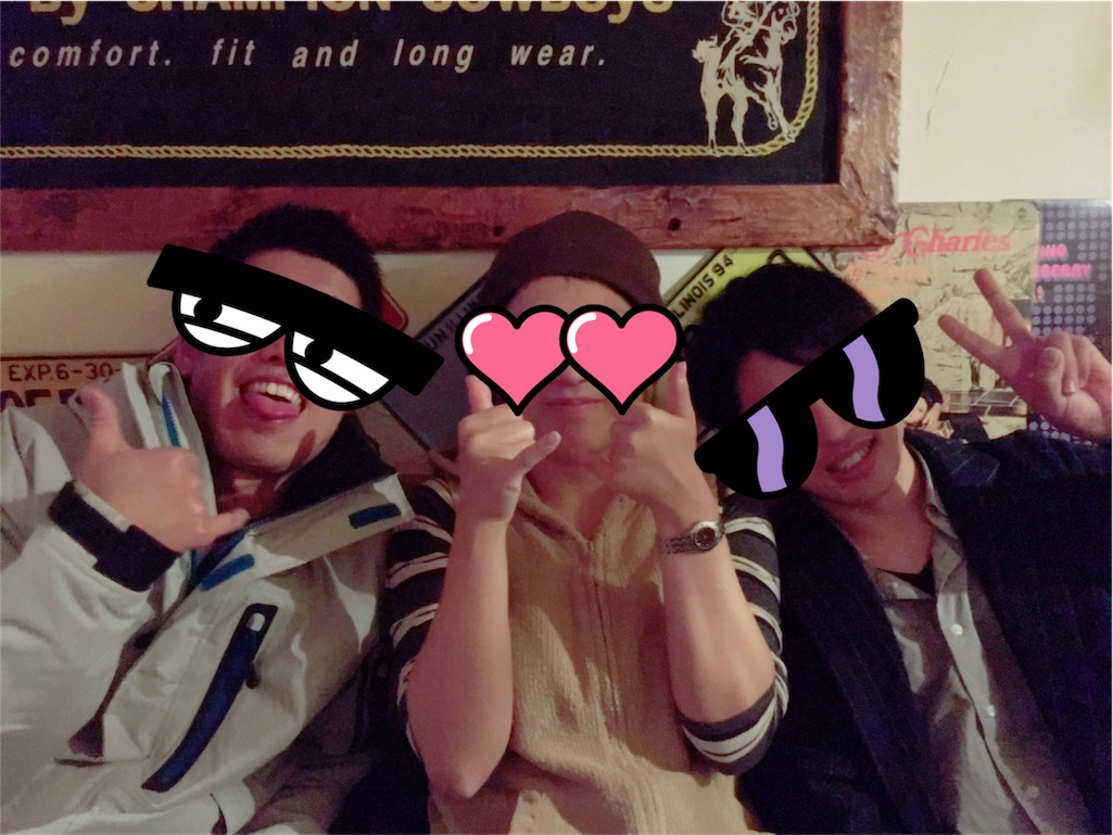 f:id:towanitomoni:20161230091851j:image