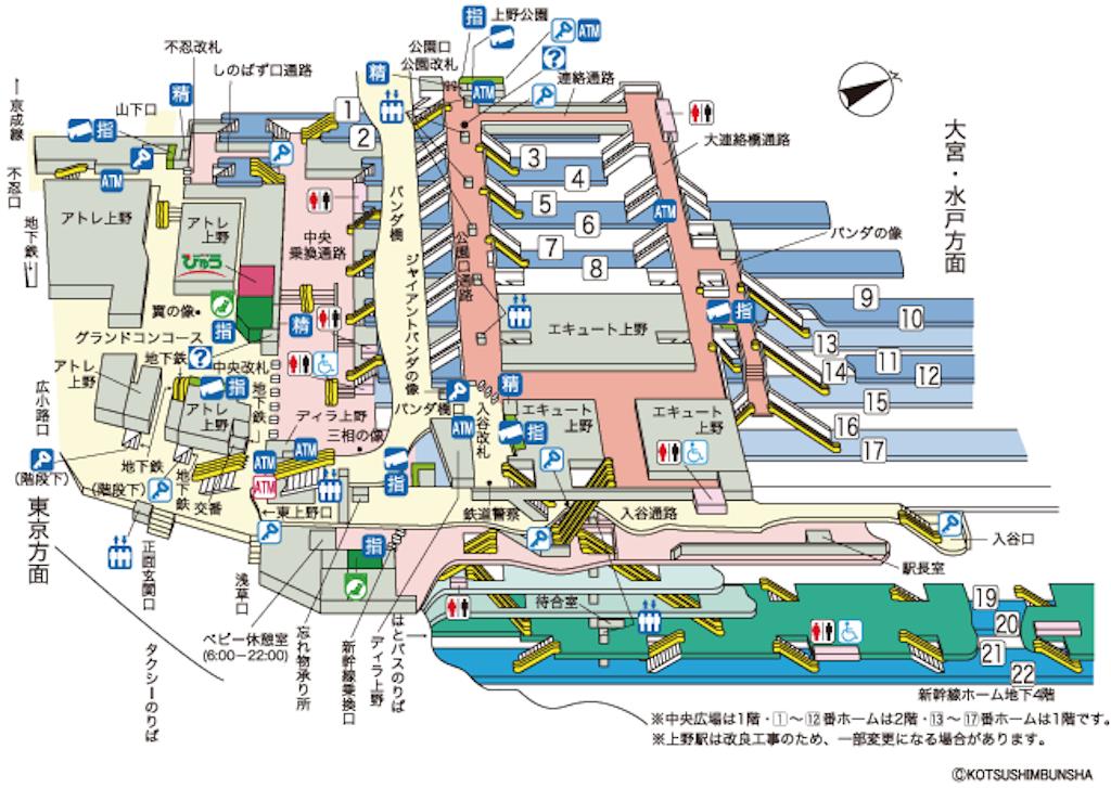 f:id:towanitomoni:20170204080959p:image