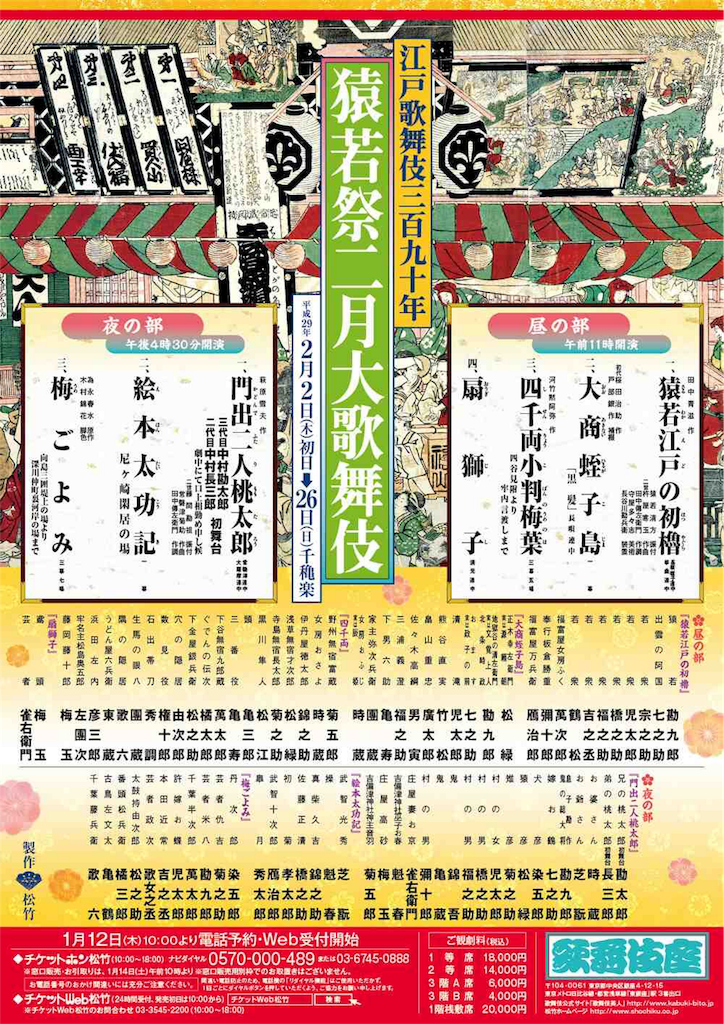 f:id:towanitomoni:20170219124931p:image