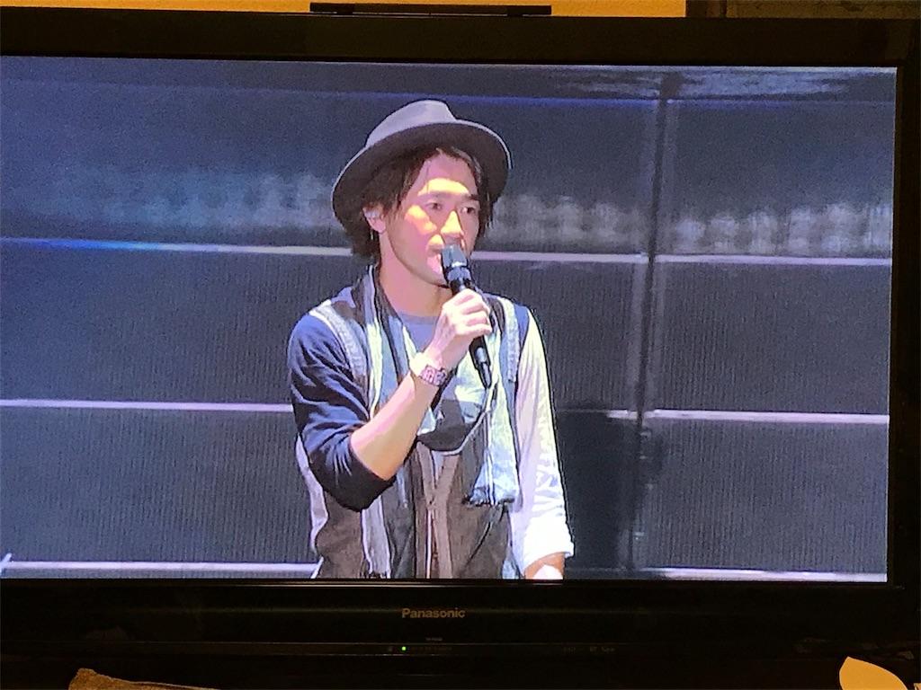 f:id:towanitomoni:20170620213400j:image