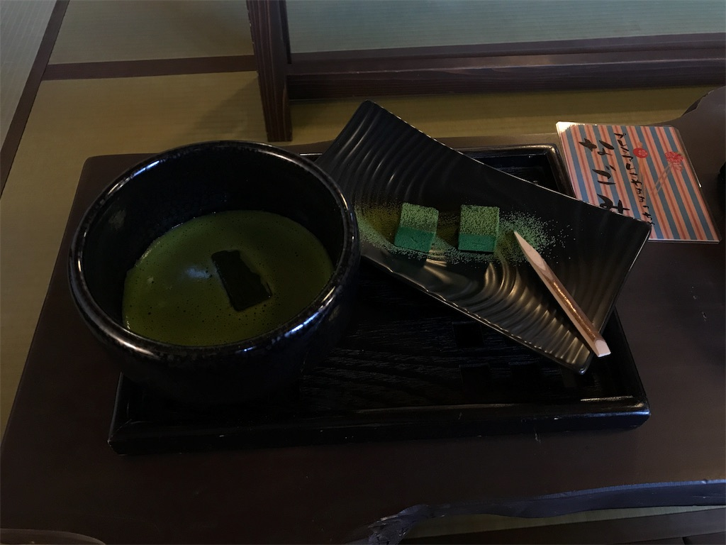 f:id:towanitomoni:20170705144245j:image