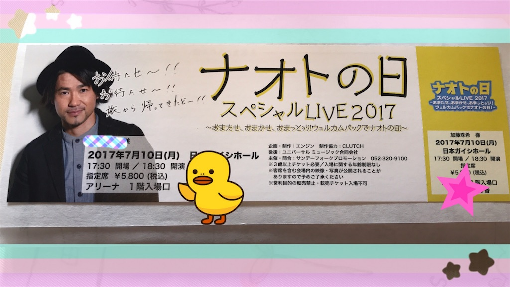 f:id:towanitomoni:20170710095311j:image