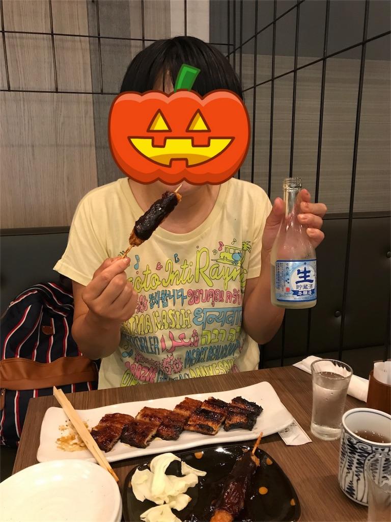 f:id:towanitomoni:20170711001714j:image