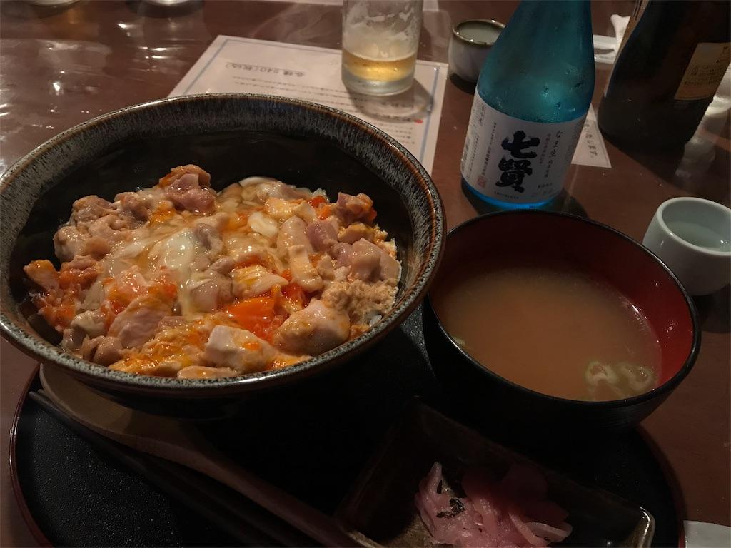 f:id:towanitomoni:20171015193449j:image