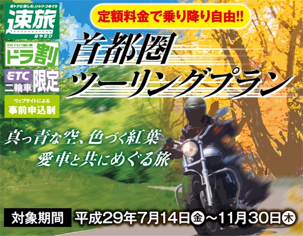 f:id:towanitomoni:20171015200627j:image