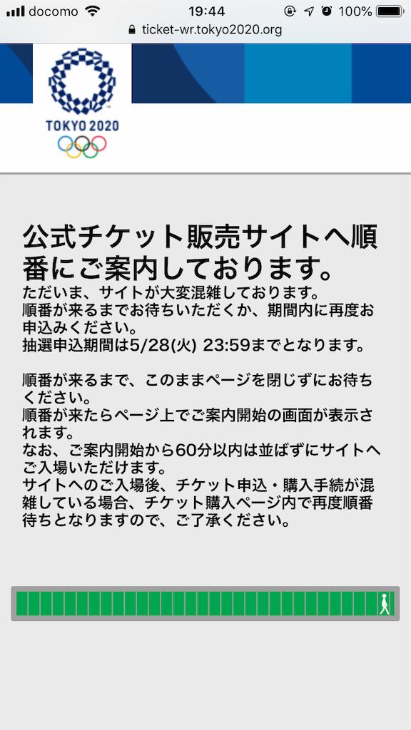 f:id:towanitomoni:20190510094517p:image