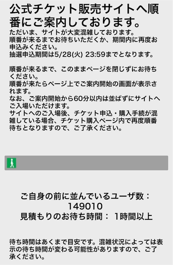 f:id:towanitomoni:20190510094741j:image