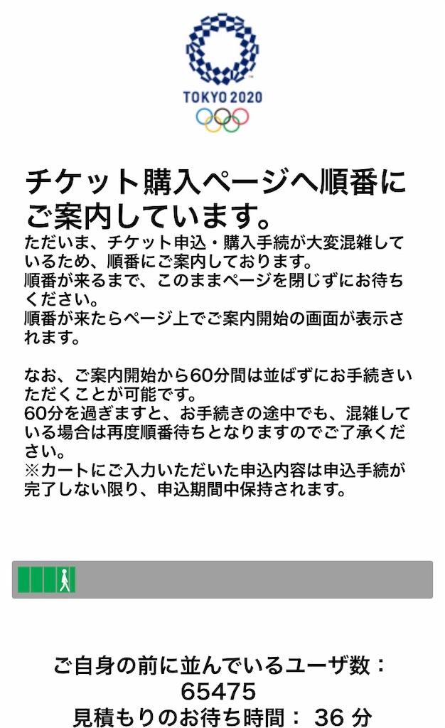 f:id:towanitomoni:20190510095216j:image