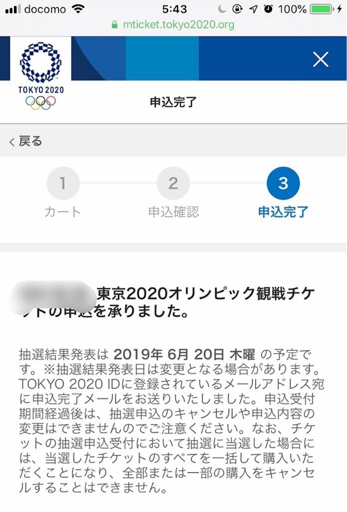 f:id:towanitomoni:20190511055008j:image