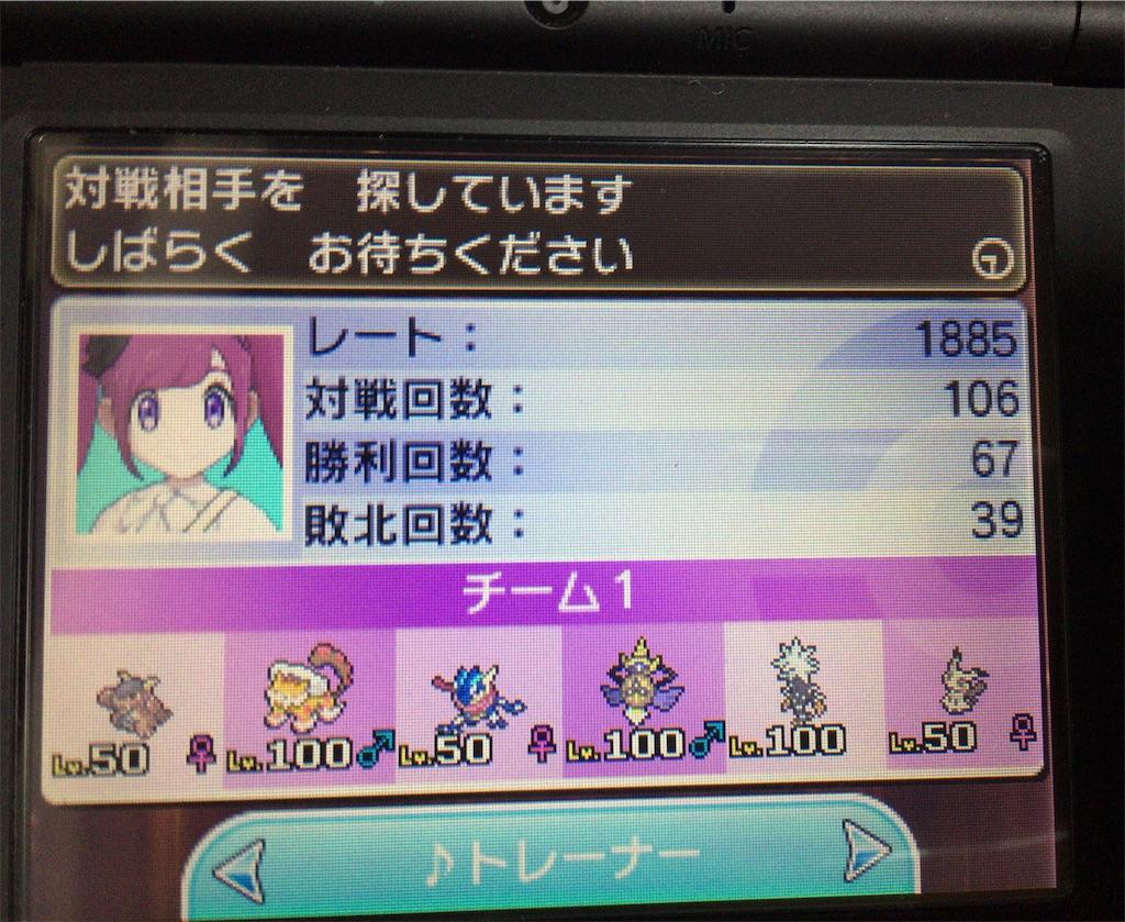 f:id:towanochikai:20190403011725j:image