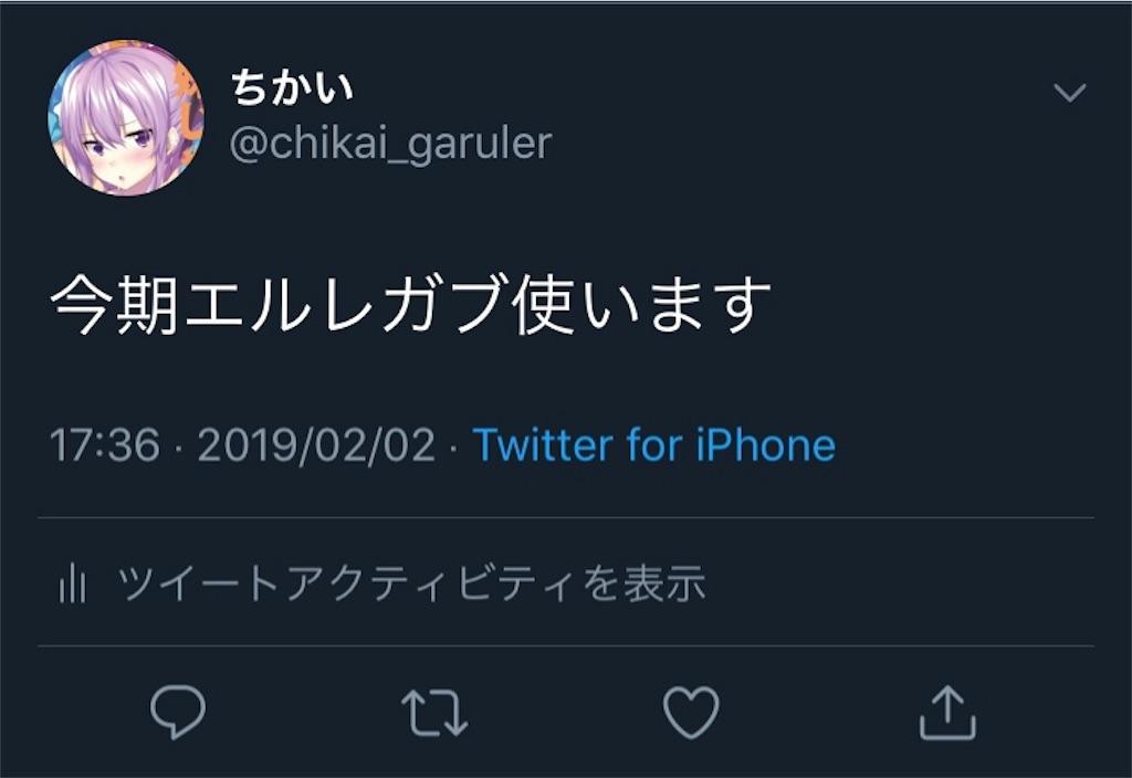 f:id:towanochikai:20190403012239j:image