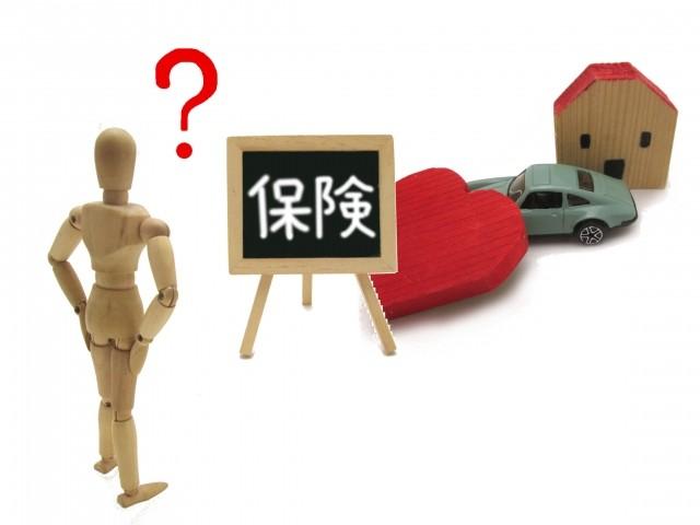 f:id:towanokakeikanri:20180815054801j:image