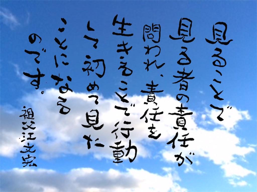 f:id:towarebito:20161221195808j:image