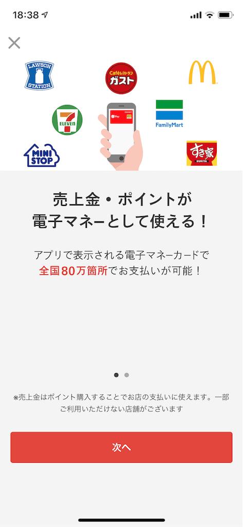 f:id:towau1g:20190213191921p:image
