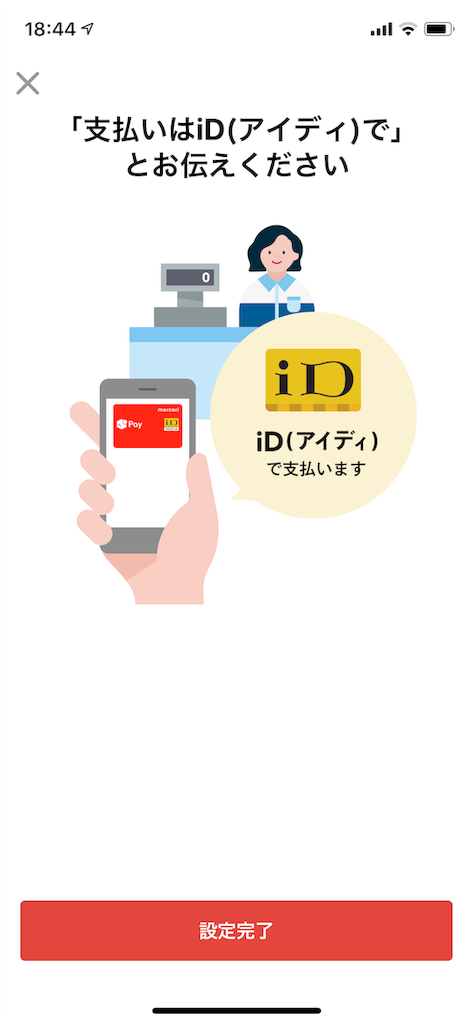 f:id:towau1g:20190213193943p:image