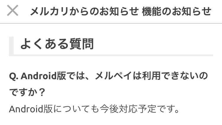 f:id:towau1g:20190214024150j:plain