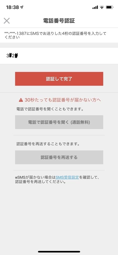 f:id:towau1g:20190214025627j:plain