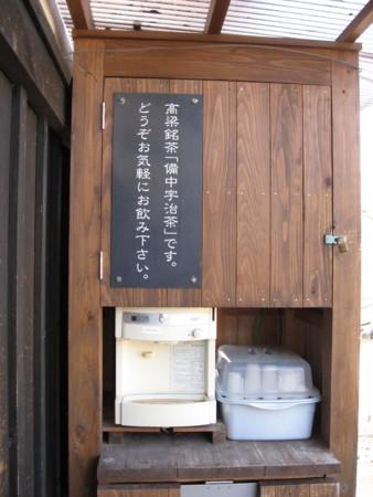 f:id:towelman:20120331144019j:image